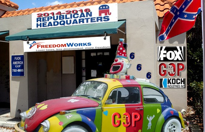 gop clown car by hip is everything